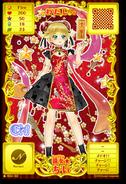Cardlist03 1 (3)