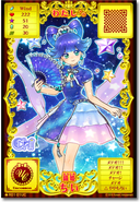 Cardlist01 2