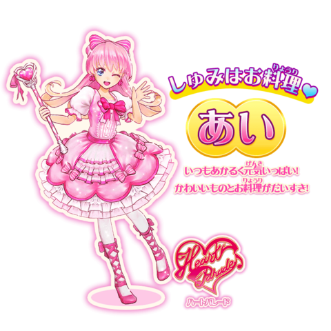 File:Doll 01.png