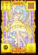 Cardlist04 1 (1)