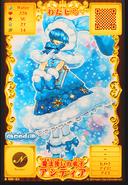 Cardlist02 1 (1)