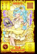 Cardlist04 2 (1)