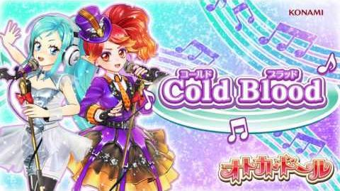 オトカミュージック『Cold Blood』