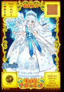 Cardlist06 1