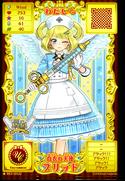 Cardlist01 2 (1)
