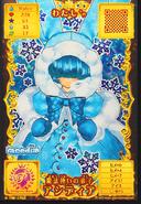 Cardlist02 3 (1)