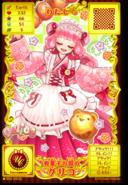 Cardlist03 2 (1)