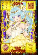 Cardlist04 3 (1)