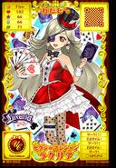 Cardlist03 2