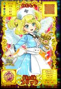 Cardlist01 3 (1)