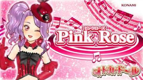 オトカミュージック『Pink Rose』