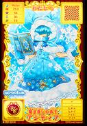 Cardlist02 2 (1)