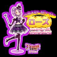 Doll 04