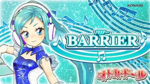 オトカミュージック『BARRIER』