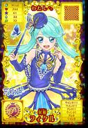 Cardlist05 3 (2)