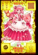 Cardlist03 1 (1)