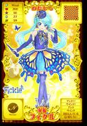 Cardlist05 1 (2)