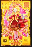 Cardlist07 1wa