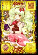 Cardlist06 3 (1)