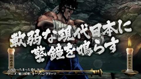 PS3 Trailer 2
