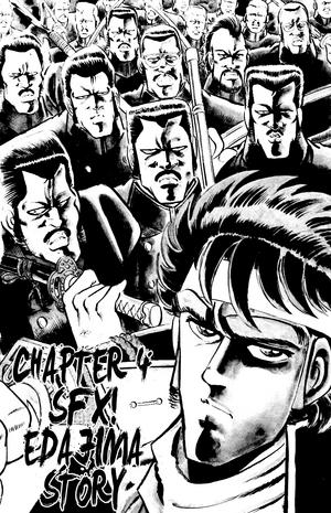 Ch4 (Sakigake!! Otokojuku)