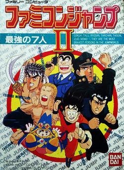 Famicom Jump II Saikyō no Shichinin
