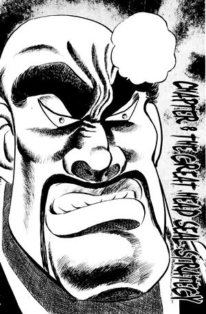 Ch8 (Sakigake!! Otokojuku)