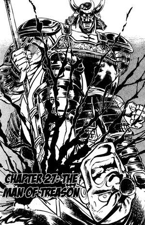 Ch27 (Sakigake!! Otokojuku)
