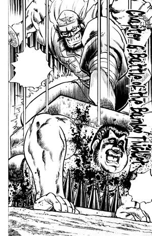 Ch6 (Sakigake!! Otokojuku)