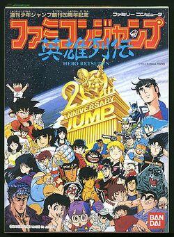 Famicom Jump