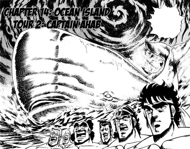 File:Ch14 (Sakigake!! Otokojuku).jpg