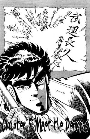 Ch5 (Sakigake!! Otokojuku)