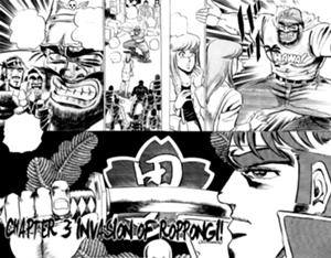 Ch3 (Sakigake!! Otokojuku)
