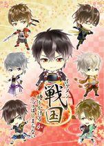 IkeSen Anime