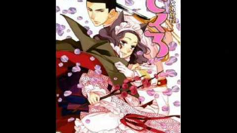 Futari Shizuka(Susukihotaru and Riken's ending song)