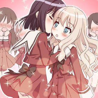 Mai and Reo 1