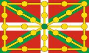 Euskadi-Navarre Flag