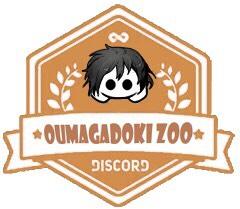 Isana   Oumagadoki Zoo Wiki   FANDOM powered by Wikia