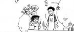 Mori and haruhi cooking