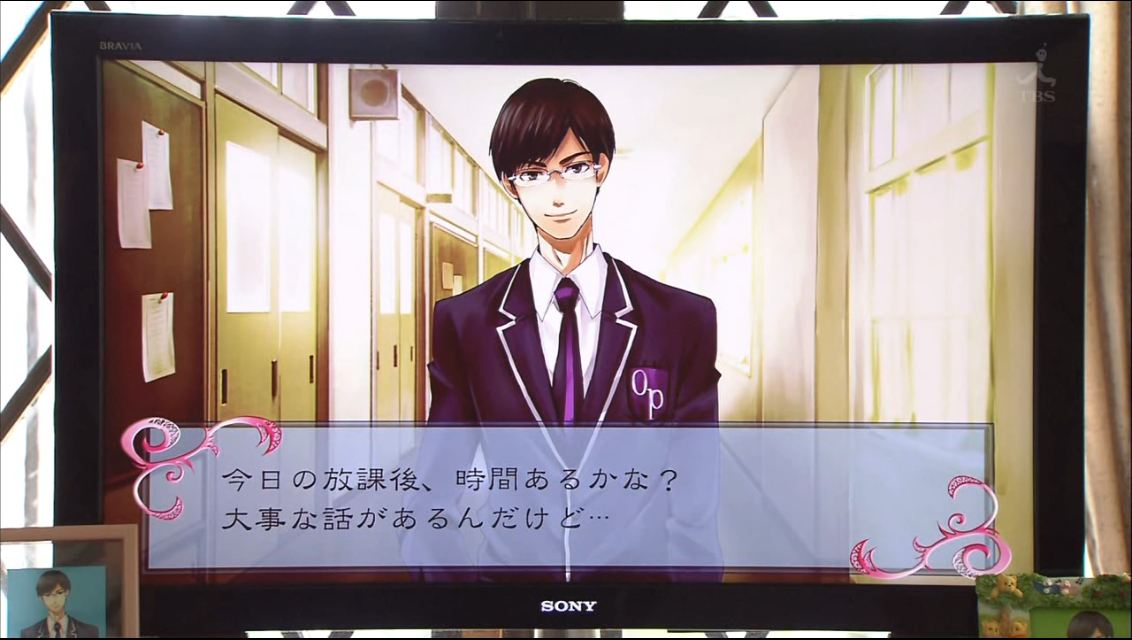 Ouran dating sim game online