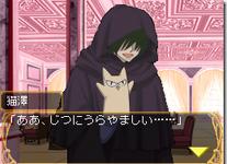 Nekozawa in the DS Game