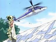 Ouranhelicopter