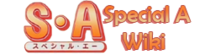 Special A Wiki-wordmark