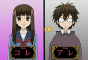 Haruhi To This To That