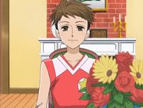 Arai flower
