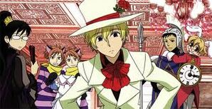 Ouranland