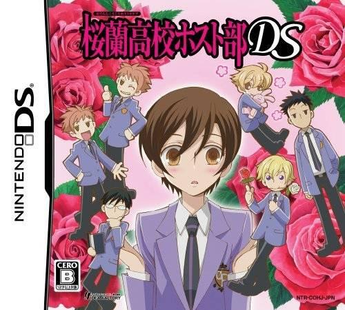 Nintendo ds dating sim games english