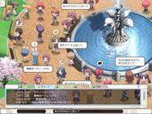 Tokimeki Memorial Online screeny