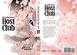 Front & back covers new manga