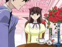 Momoko as Haruhi's guest